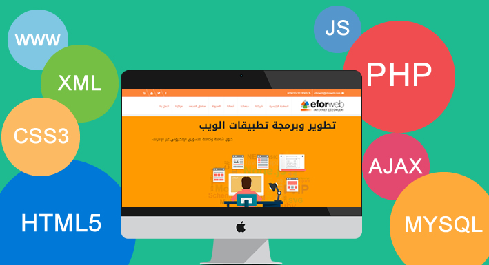 Arapça Web Tasarım